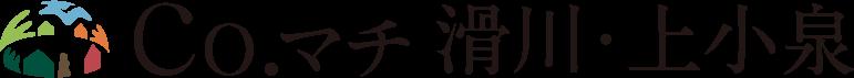 Kamikoizumi
