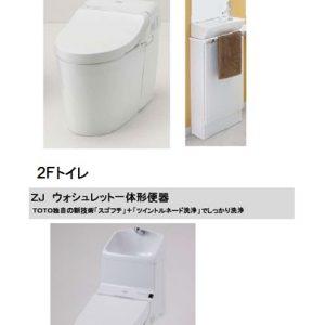 Co.マチ婦中分田2nd F7(富山県富山市)