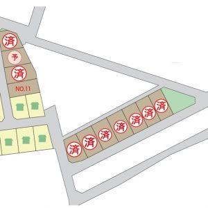 フォーチュンストリート五艘