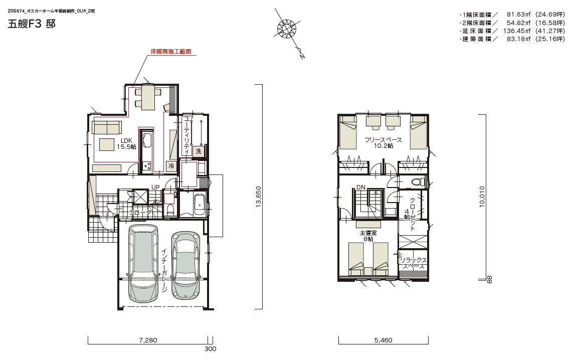 富山市五艘の新築住宅(五艘F3)★キャンペーン中★|「ためすむ 」システム対象物件|桜谷小学校・附属小学校近くで通学安心。(3LDK対応可)の間取り
