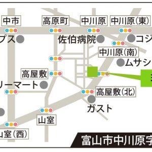 富山市中川原の3LDKリノベーション物件!(山室小学校区内)