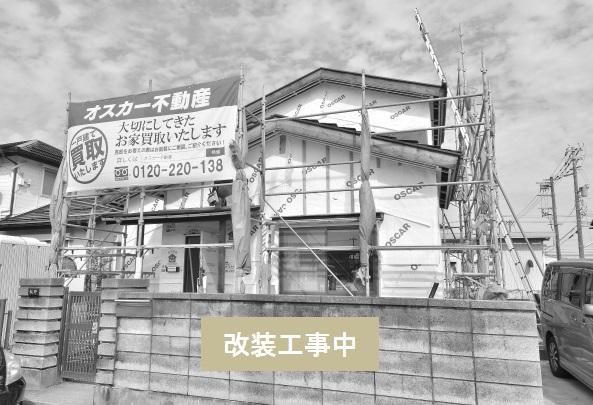 富山市新庄銀座のサムネイル画像