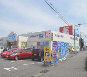 五艘F6(富山市)