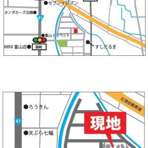 富山市二俣新町