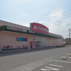 御経塚三丁目