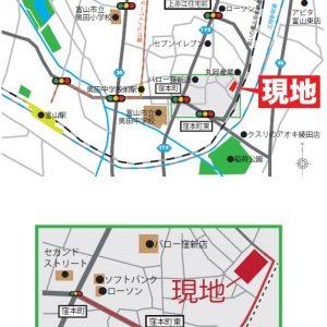 窪新町F2(富山市)