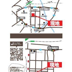 米泉F1(石川県金沢市)