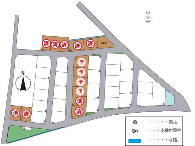 富山市五艘|Co.マチ五艘|宅地|建築条件なし|桜谷小学校・富山大学附属学園近く|土地のサムネイル画像