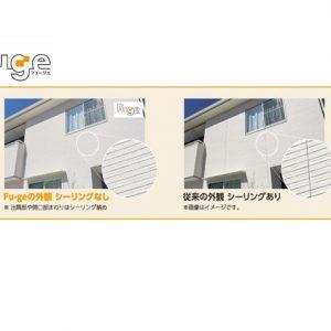 富山市黒瀬にて4LDKの新築不動産住宅を販売中です Co.マチ黒瀬F15 床暖房・2台入カーポート付