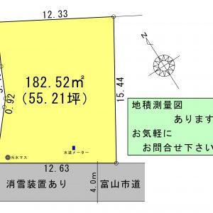 富山市下赤江町2丁目売地|ライトレール粟島まで徒歩圏内♪買物施設・医療施設が充実した暮らしやすい地域です。