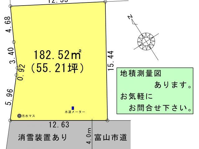 富山市下赤江町2丁目|宅地|建築条件なし|広田小学校区|奥田中学校区のサムネイル画像